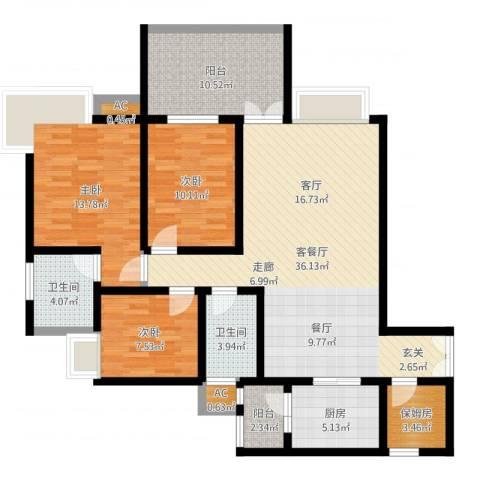 森岭居4室2厅4卫1厨123.00㎡户型图