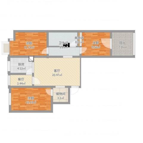 华悦尚城3室2厅1卫1厨119.00㎡户型图