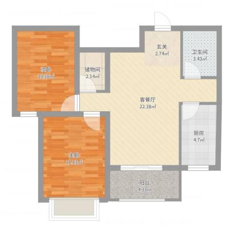 御昌佳园2室2厅1卫1厨73.00㎡户型图
