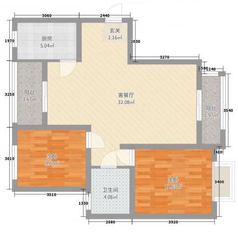 阳光威尼斯三期2室2厅1卫1厨99.00㎡户型图