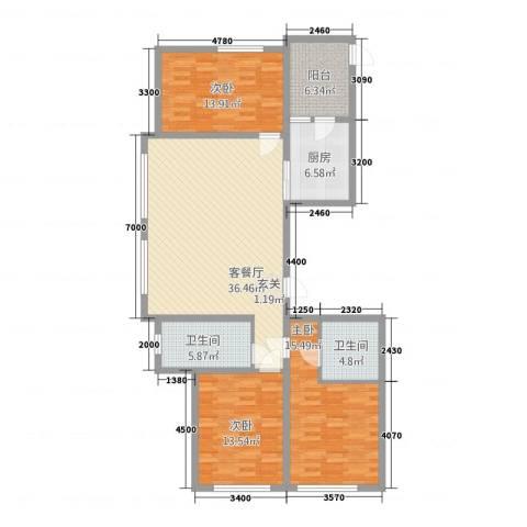 哈西万达广场3室2厅2卫1厨102.98㎡户型图