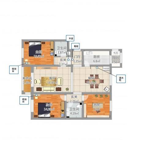 程光里3室2厅2卫1厨158.00㎡户型图