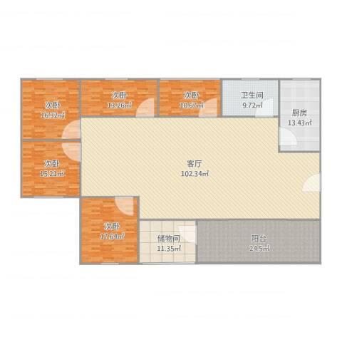 世纪嘉园5室1厅1卫1厨308.00㎡户型图