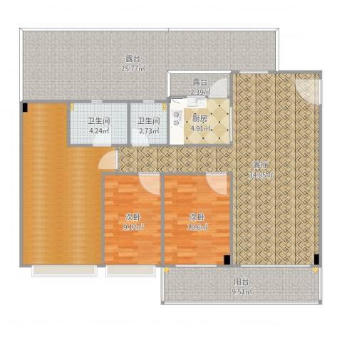 翠湖居2室1厅3卫1厨156.00㎡户型图