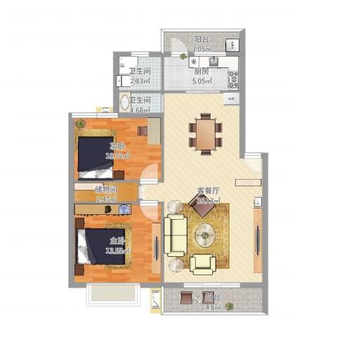 海光新都2室2厅2卫1厨99.00㎡户型图