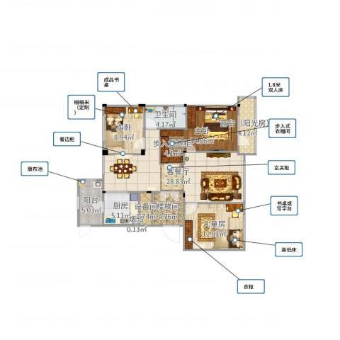 半岛康桥3室2厅1卫1厨113.00㎡户型图