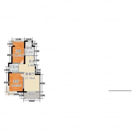 爱涛天岳城2室2厅2卫1厨89.00㎡户型图