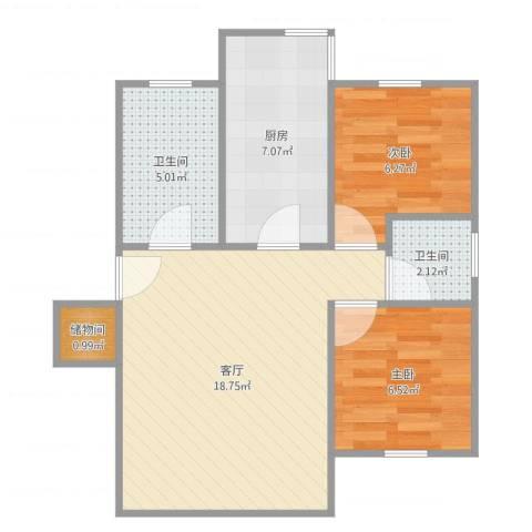 双秀家园南园2室1厅2卫1厨58.00㎡户型图