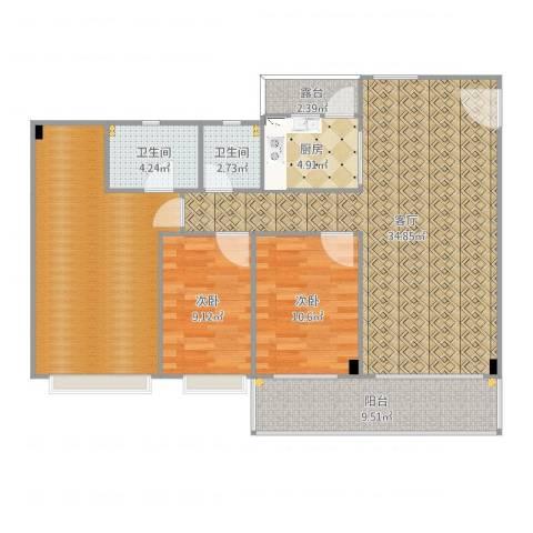 翠湖居2室1厅3卫1厨124.00㎡户型图