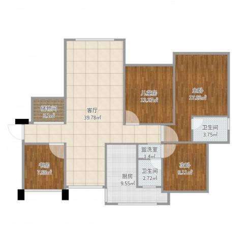 首开太湖一号4室3厅2卫1厨133.00㎡户型图
