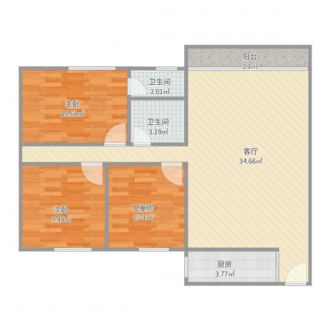 银城楼3#3093室1厅2卫1厨102.00㎡户型图