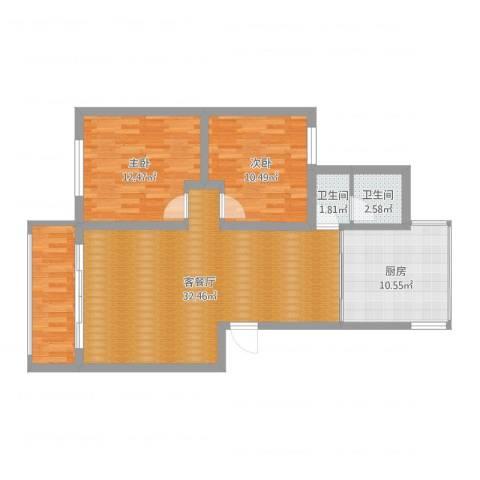 天极盛宅花园2室2厅2卫1厨96.00㎡户型图