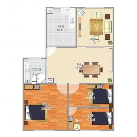 北蔡苑3室2厅1卫1厨117.00㎡户型图