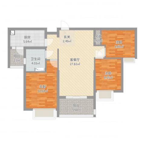 秦皇岛恒大城3室2厅1卫1厨110.00㎡户型图