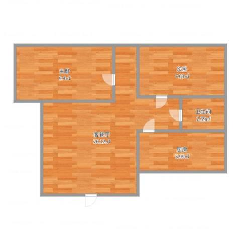 大龙港新村2室2厅1卫1厨62.00㎡户型图