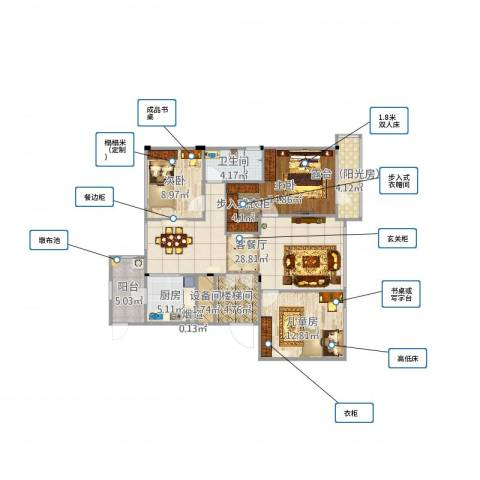 半岛康桥3室2厅1卫3厨113.00㎡户型图