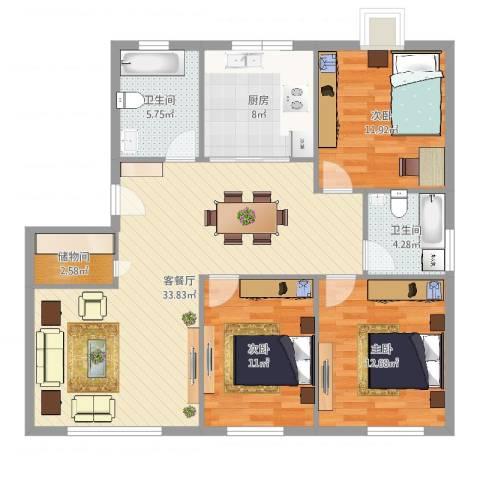 华光城3室2厅2卫1厨113.00㎡户型图