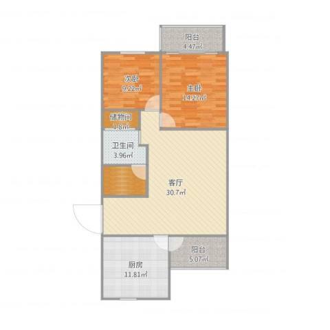 云趣园一区2室1厅1卫1厨106.00㎡户型图
