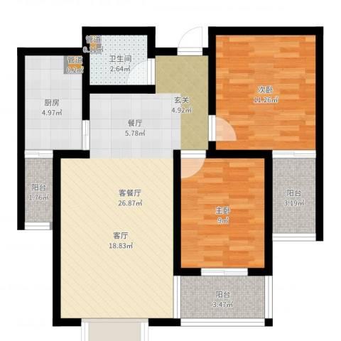榕城世家2室2厅1卫1厨79.00㎡户型图