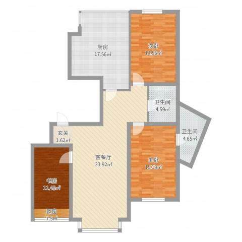 群星国际新城3室2厅2卫1厨127.00㎡户型图