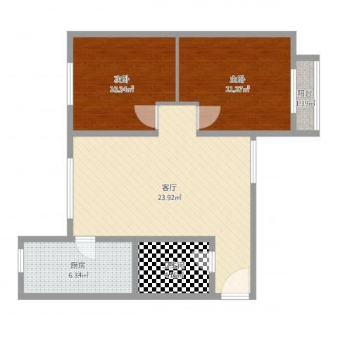 首开智慧社2室1厅1卫1厨72.00㎡户型图
