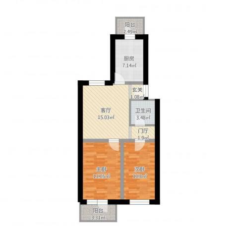 建设三里2室1厅1卫1厨73.00㎡户型图