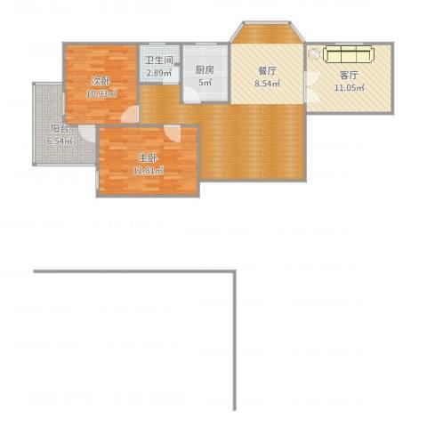 众和金融大厦2室1厅1卫1厨99.00㎡户型图