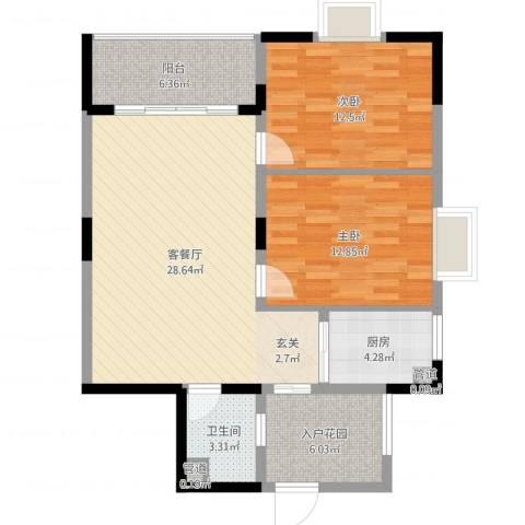 海角7号2室2厅1卫1厨74.25㎡户型图