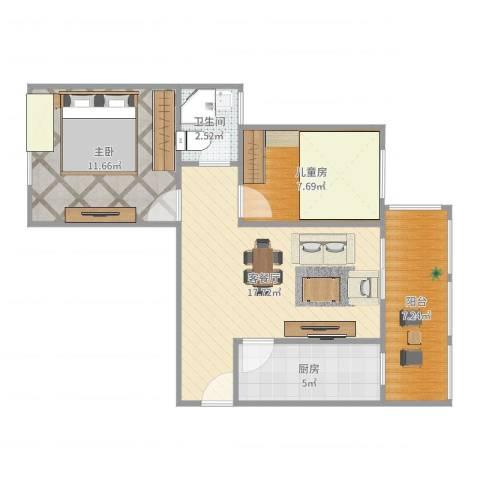 恒大名都2室2厅1卫1厨65.00㎡户型图