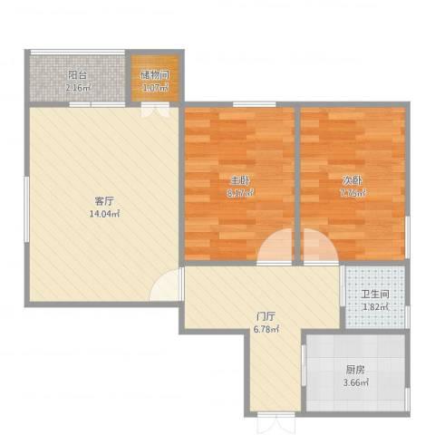 永乐小区2室1厅1卫1厨63.00㎡户型图