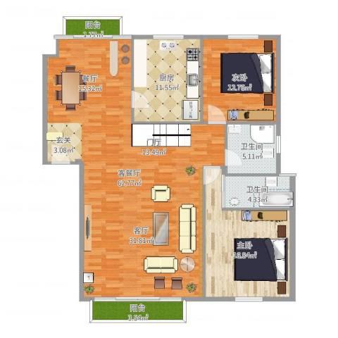 锑都家园2室2厅2卫1厨148.00㎡户型图