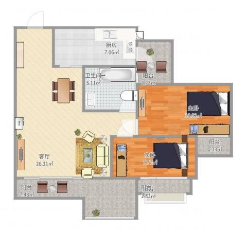 奥园广场2室1厅1卫1厨97.00㎡户型图