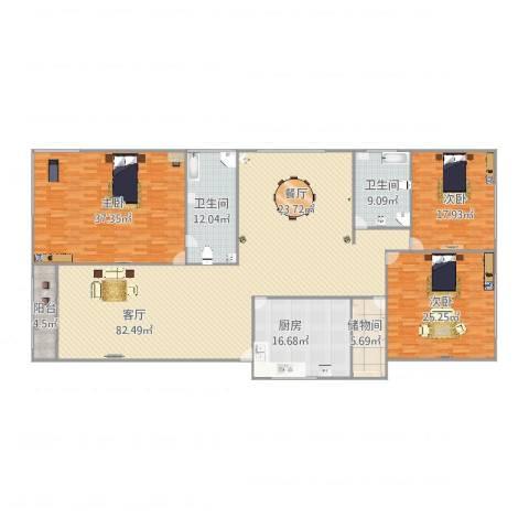 淮海晶华苑3室1厅2卫1厨278.00㎡户型图