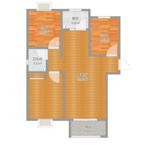 北斗星城2室2厅1卫1厨87.00㎡户型图