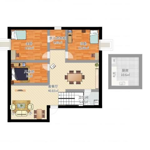 天元花园3室2厅1卫1厨98.70㎡户型图