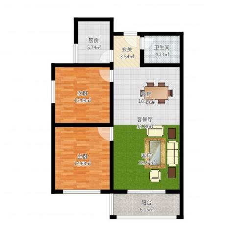 法苑小区2室2厅1卫1厨103.00㎡户型图