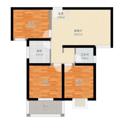 荣基春城3室2厅1卫1厨83.00㎡户型图
