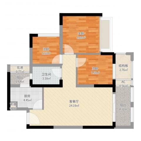 中粮一品澜山花园3室2厅1卫1厨82.00㎡户型图