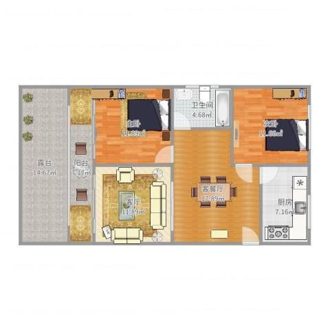民富家园8号2室3厅1卫1厨117.00㎡户型图