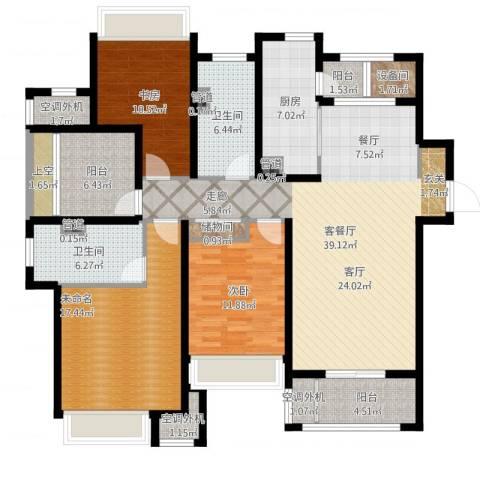 中海御景湾2室2厅2卫1厨175.00㎡户型图