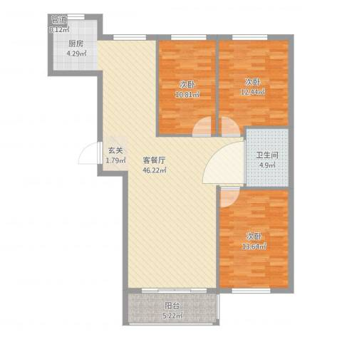 金御蓝湾3室2厅1卫1厨117.00㎡户型图