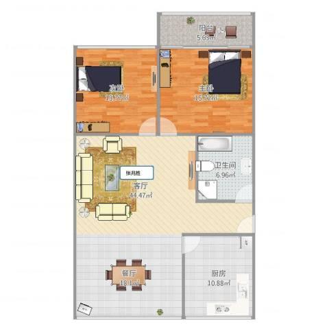 辛甸花园2室1厅1卫1厨122.00㎡户型图