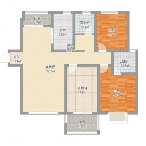 华府天地2室2厅2卫1厨119.00㎡户型图