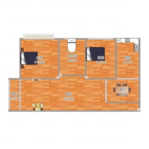 中信虹港名庭2室2厅1卫1厨110.00㎡户型图
