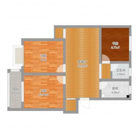 百水芊城陶女士873室2厅1卫1厨87.00㎡户型图