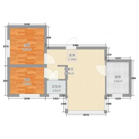 邻里中心2室2厅1卫1厨68.00㎡户型图