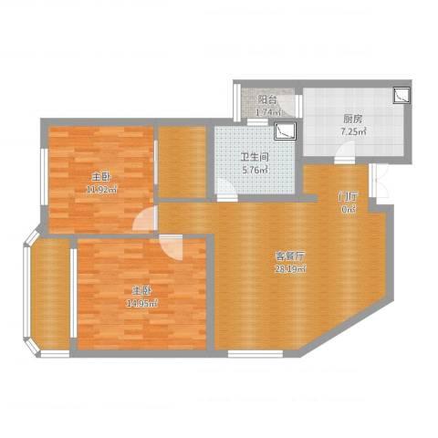 创世纪花园2室2厅2卫1厨97.00㎡户型图
