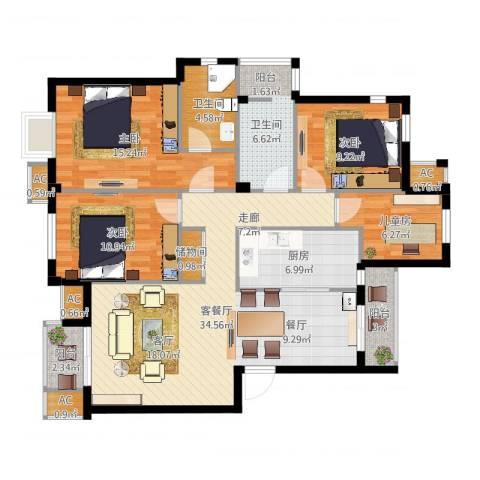 学府1+14室2厅2卫1厨130.00㎡户型图