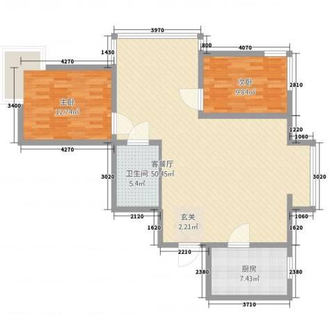 移动馨城2室2厅1卫1厨120.00㎡户型图
