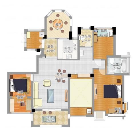 瑶溪金御湾1室2厅2卫1厨128.00㎡户型图